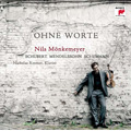 ニルス・メンケマイヤー/Ohne Worte -Schubert: Arpeggione Sonata D.821; Mendelssohn: Song without Words Book.3 -Duetto; Schumann: Myrthen Op.25, etc / Nils Monkemeyer(va), Nicholas Rimmer(p)[88697386212]