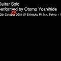 大友良英/ギター・ソロ 2004年10月12日@新宿ピットイン+1 [DMS-101]