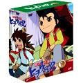 哀川翔/機巧奇傳ヒヲウ戦記 DVD-BOX (下) [VPBY-11982]