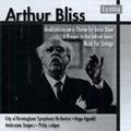 シア・キング/H.Howells: Phantasy String Quartet Op.25, Rhapsodic Quintet Op.31, Piano Quartet Op.21 / Richards Ensemble, Thea King(cl), etc [SRCD292]