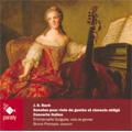 エマニュエル・ギゲス/J.S.Bach: Sonates pour Viole de Gambe et Clavecin Oblige BWV.1027-BWV.1029, Concerto Italien BWV.971, etc / Emmanuelle Guigues(gamb), Bruno Procopio(cemb) [PARATY307112]