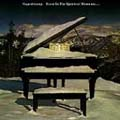 Supertramp/Even In The Quietest Moments [Remastered][493348]