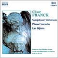フランソワ=ジョエル・ティオリエ/フランク:交響的変奏曲/ピアノ協奏曲第2番[8553472]