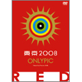 真島理一郎/東京オンリーピック RED [GNBA-7535]