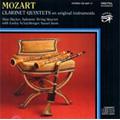 Alan Hacker/Mozart: Clarinet Quintets K.581, Clarinet Quintet Fragment K.516c, Quintet Fragment K.580b / Alan Hacker(cl/basset horn), Salomon String Quartet, etc  [CDSAR17]