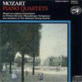 Richard Burnett/MOZART:PIANO QUARTETS K.478/K.493:RICHARD BURNETT(fp)/SALOMON STRING QUARTET MEMBERS  [CDSAR31]