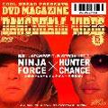 NINJA FORCE/HUNTER CHANCE/DANCE HALL VIBES vol.5[CDVD-004]
