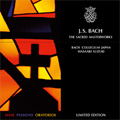 J.S.Bach: The Sacred Masterworks -St.Matthew Passion BWV.244, St.John Passion BWV.245, Mass in B minor BWV.232, etc<初回生産限定盤>