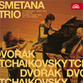 スメタナ三重奏団/Tchaikovsky: Piano Trio Op.50; Dvorak: Piano Trio No.2 Op.26 (4/24-30, 5/1-2/2008) / Smetana Trio[SU3949]