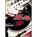 HOW TO CDJ ~導入編~ FOR BEGINNERS