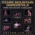 1980 リユニオン・コンサート