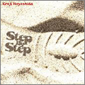 林田健司/Step By Step [BNKJ-0010]
