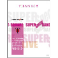 """T-SQUARE SUPER BAND Special/THE SQUARE〜T-SQUARE since 1978 30th Anniversary Festival """"野音であそぶ""""[VRBL-7030]"""