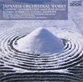 ノヴェンバー・ステップス~日本の管弦楽曲