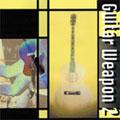 Oka Soyo/Guitar Weapon 2 [KACA-0093]