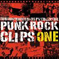 PUNK ROCK CLIPS vol.1 〜Run Run Run Reocrds PV COLLECTION〜[R3RDV-043]