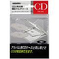 NAGAOKA CD MULTI CASE SLIM TYPE Clear[PW202C]