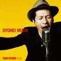 武藤昭平/至福の空 〜NO MUSIC,NO LIFE.〜<タワーレコード限定>[NFC1-27193]