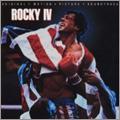 「ロッキー4 / 炎の友情」オリジナル・サウンドトラック<完全生産限定盤>