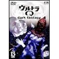 袴田吉彦/ウルトラQ ~dark fantasy~ case13 [AVBA-22063]
