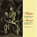 ドロルツ弦楽四重奏団/Haydn: String Quartet No.82 Op.77-2; Mozart: String Quartet No.17 K.458