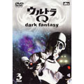 袴田吉彦/ウルトラQ ~dark fantasy~ case3 [AVBA-22053]