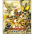 田崎竜太/劇場版 仮面ライダーキバ 魔界城の王[BSTD-2905]