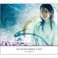 坂本美雨/NEVER ENDING STORY [YCCW-30004]