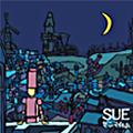 SUE/ゼンマイ L.P. [NSCD-0103]
