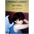 上原多香子/TAKAKO UEHARA ON REEL-CLIPS & MORE [AVBD-16033]