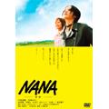 大谷健太郎/NANA スペシャル・エディション [TDV-16042D]