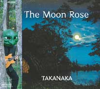 THE MOON ROSE CD