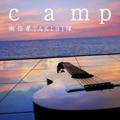 南佳孝 TAKIBI隊/camp [DLDH-1833]