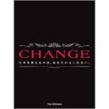 木村拓哉/CHANGE DVD-BOX [GNBD-7601]