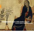 リナルド・アレッサンドリーニ/Monteverdi: Vespro della Beata Vergine [OP30403]