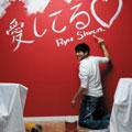 Ryu Siwon/愛してる  [CD+DVD]<初回限定盤>[TKCA-73313]