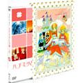 羽海野チカ/ハチミツとクローバー 第4巻<初回生産限定版>[ACBA-10273]