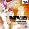 ヴラディーミル・アシュケナージ/ラフマニノフ: 交響曲第2番 Op.27, カプリッチョ・ボヘミアン Op.12 / ウラディーミル・アシュケナージ, シドニー交響楽団 [OVCL-00393]