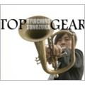 土濃塚隆一郎/Top Gear[KSMR-28003]