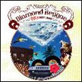 DIAMOND REGGAE hits 2007-2008[KHCD-8]