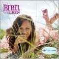 Bebel Gilberto/オール・イン・ワン [UCCB-1030]