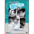 Lee Byung Hun/歌で学ぶ韓国語 -イ・ビョンホン「Tears」- [AVBF-26903]