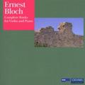 ラティカ・ホンダ=ローゼンベルク/Bloch: Complete Works for Violin and Piano / Latica Honda-Rosenberg, Avner Arad[OC113]