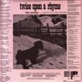 Paul Levinson/トゥワイス・アポン・ア・ライム [VSCD-2163]