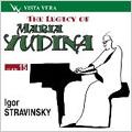 マリア・ユーディナ/The Legacy of Maria Yudina Vol.15 -Stravinsky: Concerto for 2 Pianos, Concerto-Duo, Sonata for 2 Pianos, etc (1962-68) / Victor Derevianko(p), Victor Pikaizen(vn), etc[VVCD00153]