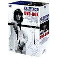 太陽にほえろ!ジーパン刑事編 II DVD-BOX<初回生産限定版> DVD