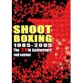 SHOOT BOXING 20th ANNIVERSARY ~RED CORNER~ [SPD-5303]
