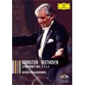 ベートーヴェン:交響曲第3・4・5番