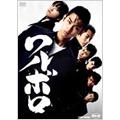 隅田靖/ワルボロ 特別版(2枚組)<初回生産限定版> [DSTD-02799]