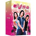 アニー・ウー/ピーチガール~蜜桃女孩~ DVD-BOX [OPSD-B073]